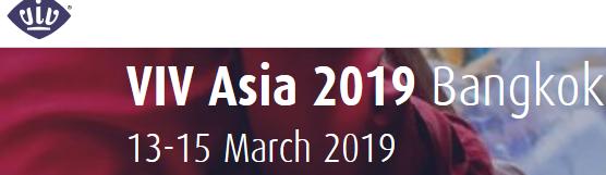 CHMIA ASIA will attend the VIV Asia show.